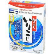 Hạt nêm cá mòi khô Ajinomoto 112g