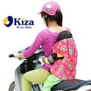 Đai xe máy an toàn Kiza (1 đến 6 tuổi)