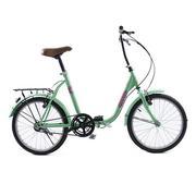 Xe đạp gấp thông dụng Fornix - BG802 ( màu vàng kem)