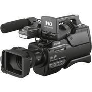 Máy quay phim Sony HXR-MC 2500P (Đen)