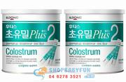 Bộ 2 hộp sữa non Ildong số 2 nội địa Hàn Quốc