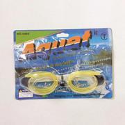 Kính bơi cao cấp No-0403 (Vàng)