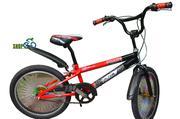 Xe đạp trẻ em 20HIPHOP (Mã SP:  20HIPHOP )