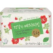 Băng vệ sinh Mild cotton 14p L