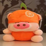 Gấu bông ghi âm - Heo trái cây (cam)