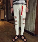 quần jeans nam rách lỗ vuông