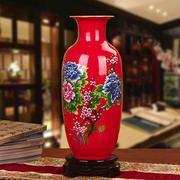 Bình hoa gốm sứ Cảnh Đức màu đỏ, dùng trang trí cho ngôi nhà của bạn, MS xzgh007-R-5