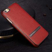 Sunweb For Apple iPhone 6 6S New Fashion Faux Leather Shockproof Hard Back Protect Stand Case - intl