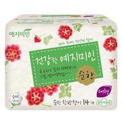 Băng vệ sinh Yejimiin Mild cotton Hàn Quốc size L 28cm (14 miếng)