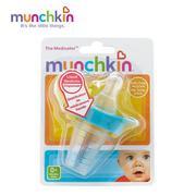 Ty Uống Thuốc Nước Cho Bé Munchkin 12501