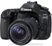 Canon 80d với ống kính 18-55mm IS STM - Lê Bảo Minh