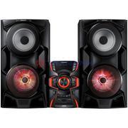 Dàn âm thanh Hi Fi 2.2 Samsung MX-HS6500/XV (Đen)