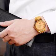 Đồng hồ nam dây kim loại cao cấp thương hiệu Bosck Japan B688(VÀNG)