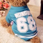 Shirt For Dog Printed Monster 68 Pet Puppy Shirt Clothes Dog Puppy Sports Shirt Blue XS - intl