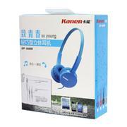 Tai nghe chụp tai Kanen IP600 (Xanh dương) HDM648