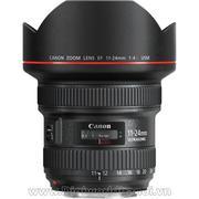 Canon EF 11-24mm f/4L USM - Lê Bảo Minh