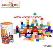 Lâu đài màu sắc 100 mảnh Benho YT5479