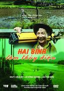 PHIM VIỆT NAM: HAI BÌNH LÀM THỦY ĐIỆN (DVD)