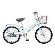 Xe đạp trẻ em Asama CLD PU20 (Xanh ngọc)