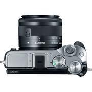 Canon EOS M6 + Kit 15-45mm IS STM (màu bạc, Chính hãng Lê Bảo Minh)