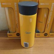 Bình giữ nhiệt Lock&Lock Midea LHC4016 Colorful Tumbler 340ml - Vàng
