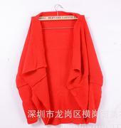 áo len cánh dơi nữ