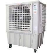 Máy làm mát không khí Daikio DK-15000A - 200 lít