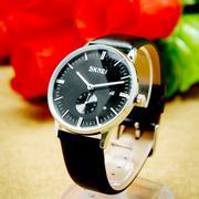 Đồng hồ nam SKMEI 1168 (Đen)