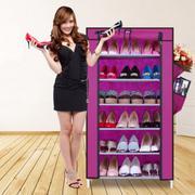 Tủ vải để giày 7 tầng 6 ngăn CleverMart + Tặng dụng cụ đánh bóng giày Seiwa-Pro (Tím)