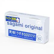 Bao cao su Sagami Original 0.02 hàng nội địa Nhật (hộp 6 chiếc)