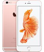 iPhone 6S Plus (16GB)