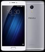 Điện thoại Meizu M3 Max