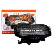 Bếp nướng điện không khói SmartBuy Barbecue Grill (2000W)