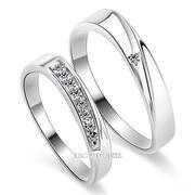 Nhẫn đôi ND047