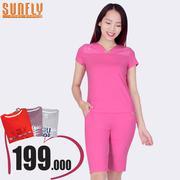 Bộ lửng mặc nhà cổ V in họa tiết Sunfly (Hồng 10h) SP1327