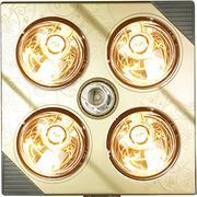 Đèn sưởi nhà tắm Kottmann 4 bóng âm trần K4BT