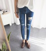 quần jeans skinny rách tua