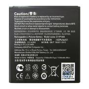 Pin Asus Zenfone 4.5 A450 - C11P1404 1750mAh