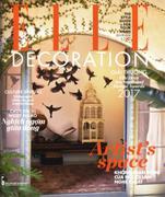 Không Gian Phong Cách - Elle Decoration (Ấn Phẩm Tháng 5/2017)