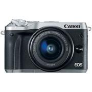 Canon EOS M6 24.2MP với ống kính 15 - 45 IS STM (Bạc) - Hãng phân phối chính thức