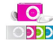 Máy Nghe Nhạc MP3 (Mã SP:  70 )