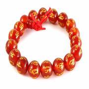 Vòng đeo tay phong thuỷ khắc kinh phật (Đỏ)