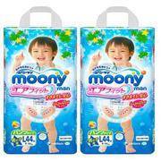 Tã quần bé trai Moony L44
