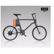 Xe đạp điện thông minh Xiaomi Yunbike C1 đen