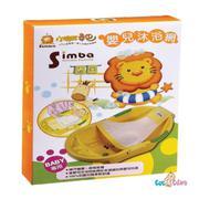 Lưới đỡ bé tắm Simba(Vàng nhạt)
