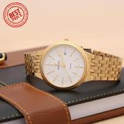 Đồng hồ nam dây kim loại Baishuns