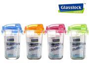Ly thủy tinh cao cấp Glasslock có nắp đậy tiện dụng