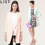 Áo vest nữ form dài màu sắc thời trang LIST