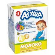 Sữa tươi Arywa 0,2L
