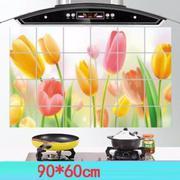 Bộ 2 giấy dán bếp cách nhiệt cỡ lớn 60*90cm (Hoa tulip)